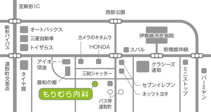 伊勢崎市もりむら内科アクセスマップ