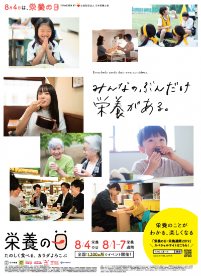 2019_08_01[1]